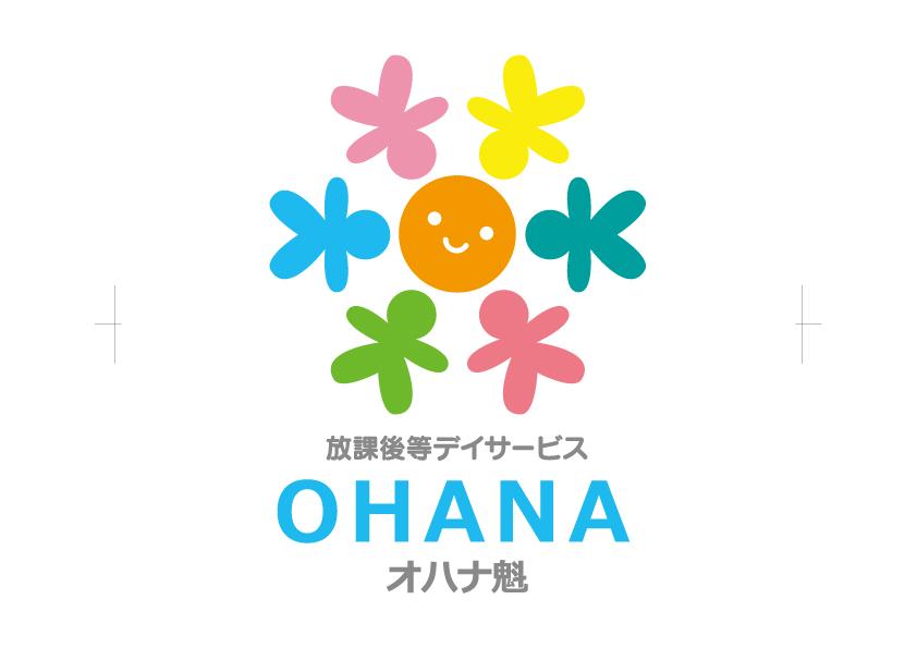 オハナさきがけWEBサイトオープンのお知らせ